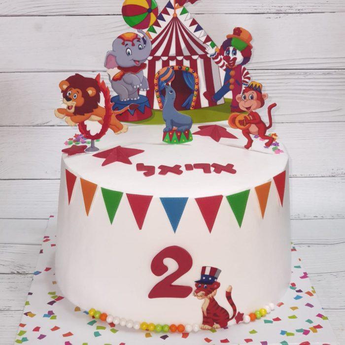 עוגה מעוצבת ליום הולדת 2 של אריאל
