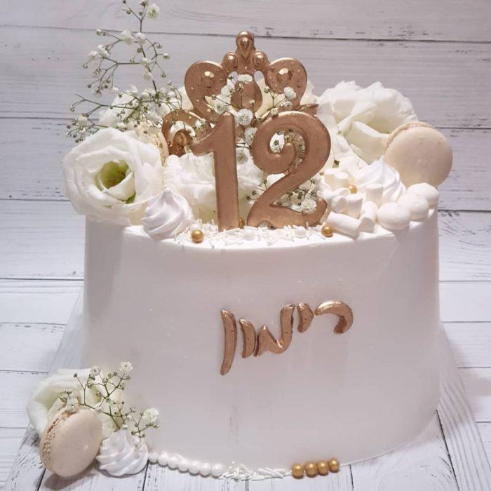 עוגה מעוצבת רימון