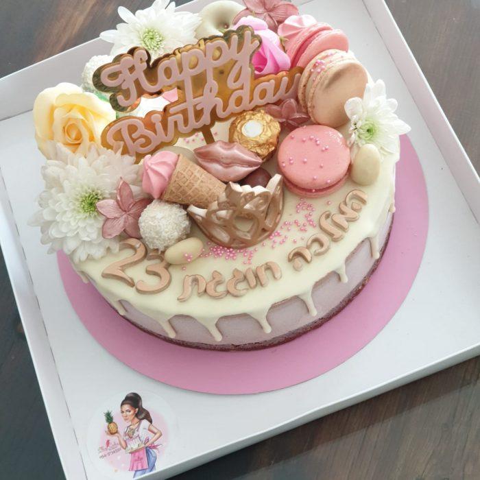עוגת מוס יומולדת שמח